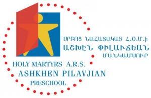 Pilavjian_Pre-School__Logo