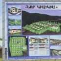 """Prelate Participates in Inauguration of """"New Cilicia"""" Village in Artsakh"""