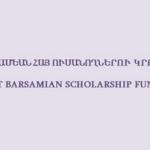 Barsamian Scholarship