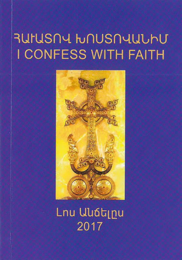 Havadov Khosdovanim Cover