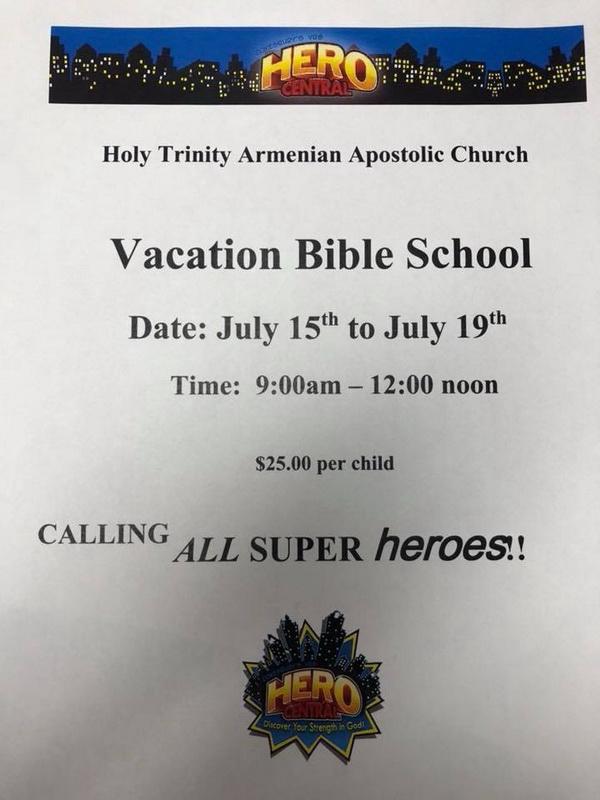 [:en]Vacation Bible School – Fresno[:hy]Ամառնային Ս. Գրային Դպրոց - Ֆրեզնօ[:] @ Holy Trinity Church | Fresno | California | United States