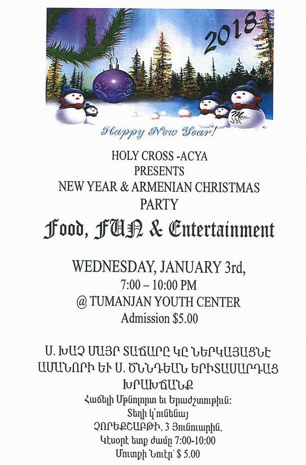 [:en]Holy Cross Cathedral New Year & Christmas Celebration for Youth[:hy]Մոնթեպելլոյի Ս. Խաչ Տաճարի Նոր Տարուան եւ Ս. Ծննդեան Երիտասարդաց Խրախճանք[:] @ Holy Cross Cathedral Tumanjan Youth Center | Pomona | California | United States