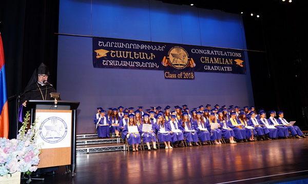 Prelacy Schools' Commencement Ceremonies