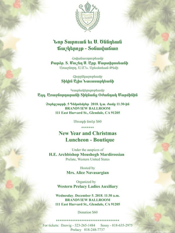 [:en]New Year & Christmas Luncheon-Boutique[:hy]Նոր Տարուան եւ Ս. Ծննդեան Ճաշկերոյթ-Տօնավաճառ[:] @ Brandview Ballroom | Glendale | California | United States