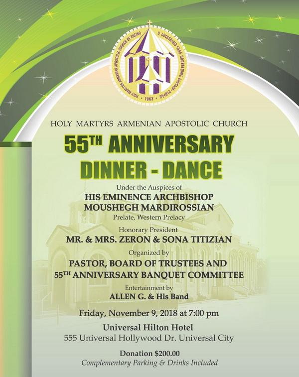 [:en]Holy Martyrs Church of Encino 55th Anniversary Dinner-Dance[:hy]Էնսինոյի Ս. Նահատակաց Եկեղեցւոյ 55-ամեակի Ճաշկերոյթ[:] @ Universal Hilton Hotel | Universal City | California | United States