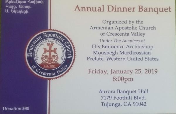 [:en]Crescenta Valley Church Annual Banquet[:hy]Քրեսենթա Հովիտի Եկեղեցւոյ Տարեկան Ճաշկերոյթ[:] @ Aurora Banquet Hall | Los Angeles | California | United States