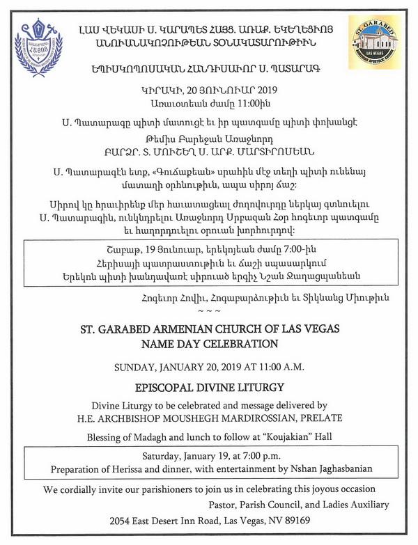 [:en]St. Garabed Church of Las Vegas Name Day Celebration [:hy]Լաս Վեկասի Ս. Կարապետ Եկեղեցւոյ Անուանակոչութեան Տօնակատարութիւն[:] @ St. Garabed Armenian Apostolic Church | Las Vegas | Nevada | United States