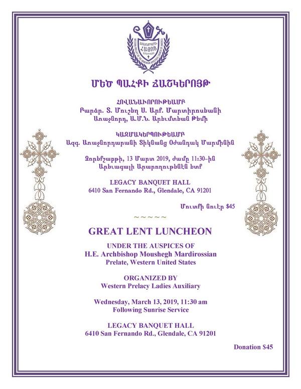 [:en]Great Lent Luncheon[:hy]Մեծ Պահքի Ճաշկերոյթ[:] @ Legacy Banquet Hall | Glendale | California | United States