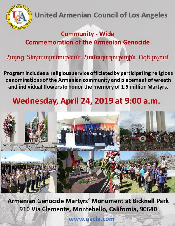 [:en]Armenian Genocide Community-Wide Commemoration[:hy]Հայոց Ցեղասպանութեան Համագաղութային Ոգեկոչում[:] @ Bicknell Park | Montebello | California | United States