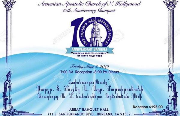 [:en]North Hollywood Parish 10th Anniversary Banquet[:hy]Նորթ Հոլիվուտի Եկեղեցւոյ 10-ամեակի Ճաշկերոյթ[:] @ Arbat Banquet Hall | Burbank | California | United States