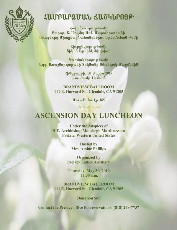 [:en]Feast of Ascension Luncheon[:hy]Համբարձման Տօնի Ճաշկերոյթ [:] @ Brandview Ballroom | Glendale | California | United States