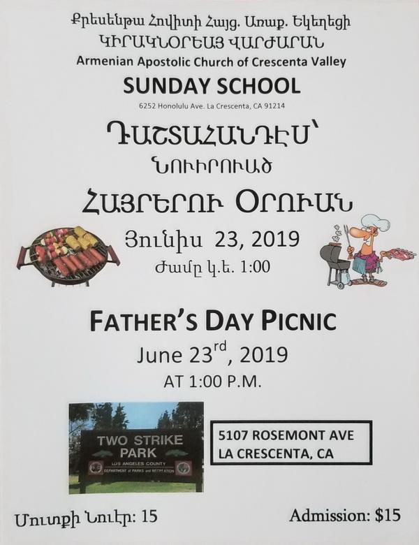 [:en]Father's Day Picnic[:hy]Հայրերու Օրուան Նուիրուած Դաշտահանդէս[:] @ Two Strike Park | La Crescenta-Montrose | California | United States
