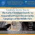 Առաջնորդ Սրբազանը Ուաշինկթընի Մէջ Պիտի Մասնակցի Միջ-Եկեղեցական Արարողութեան