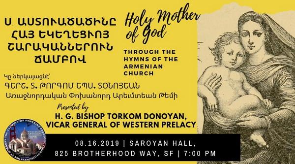 [:en]Holy Mother of God through the Hymns of the Armenian Church[:hy]Ս. Աստուածածինը Հայ Եկեղեցւոյ Շարականներու Ճամբով[:] @ Saroyan Hall | San Francisco | California | United States
