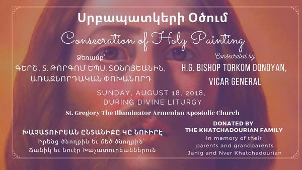 [:en]Consecration of Sacred Painting [:hy]Սրբապատկերի Օծում [:] @ St. Gregory the Illuminator Church | San Francisco | California | United States