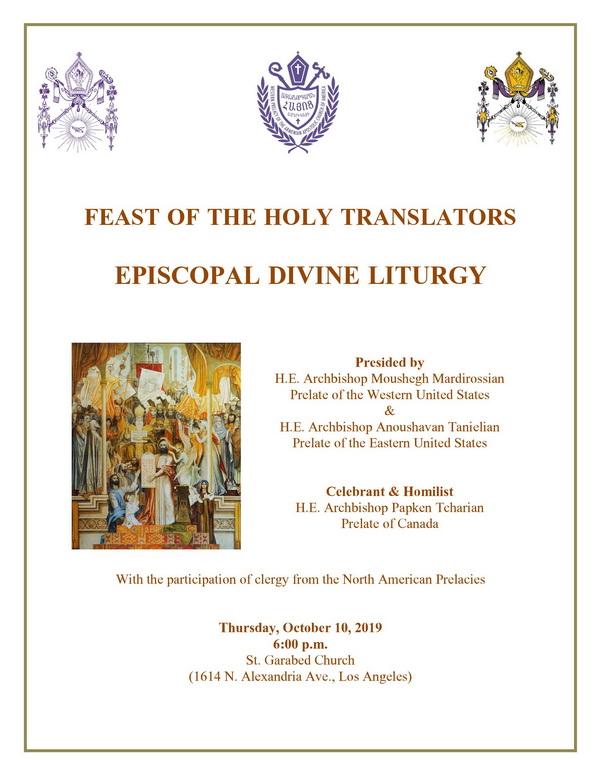 [:en]Episcopal Divine Liturgy in Celebration of the Feast of the Holy Translators[:hy]Ս. Թարգմանչաց Վարդապետաց Տօնին Առիթով Եպիսկոպոսական Ս. Պատարագ[:] @ St. Garabed Church