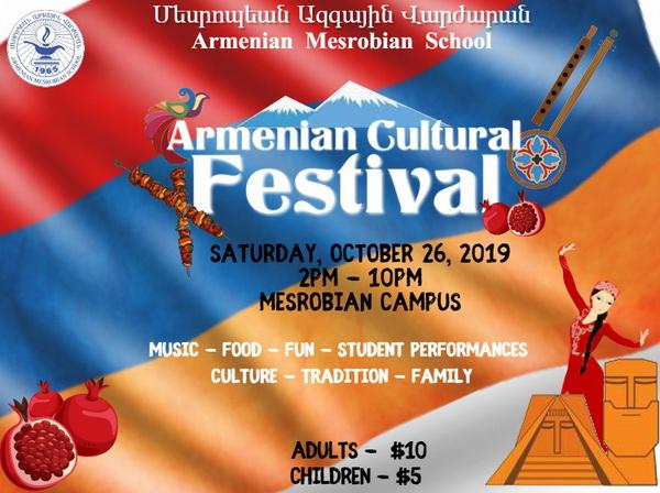 [:en]Armenian Cultural Festival [:hy]Հայ Մշակոյթի Փառատօն[:] @ Mesrobian School