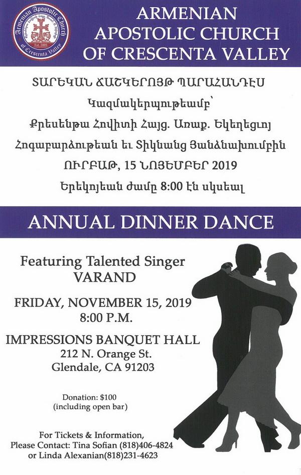 [:en]Crescenta Valley Church Annual Dinner-Dance[:hy]Քրեսնթա Հովիտի Եկեղեցւոյ Տարեկան Ճաշկերոյթ[:] @ Impressions Banquet Hall