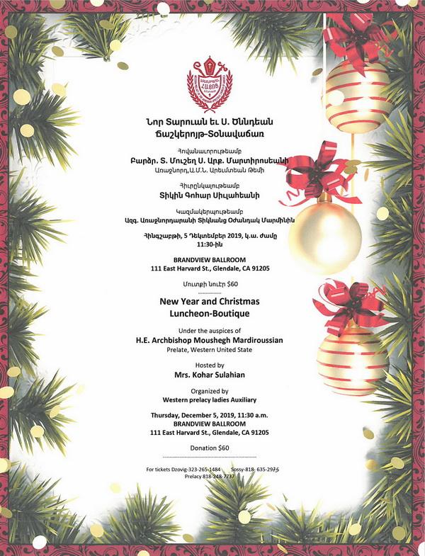 [:en]New Year & Christmas Luncheon-Boutique[:hy]Նոր Տարուան եւ Ս. Ծննդեան Ճաշկերոյթ-Տօնավաճառ[:] @ Brandview Ballroom