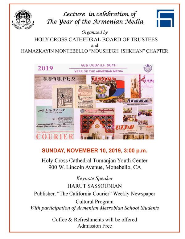 """[:en]""""Year of the Armenian Media"""" Celebration[:hy]«Հայ Մամուլի Տարուան» Նուիրուած Բանախօսութիւն[:] @ Holy Cross Cathedral """"Tumanjan Youth Center"""""""
