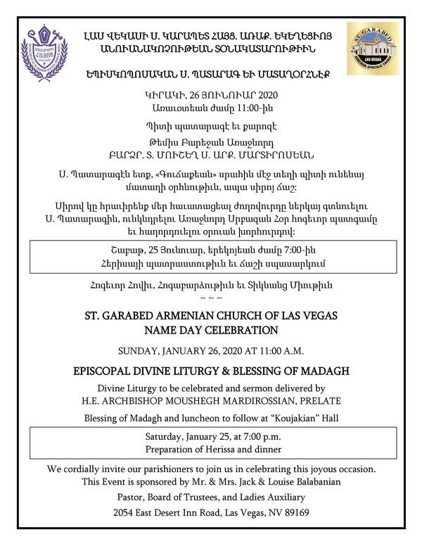 [:en]St. Garabed Church of Las Vegas Name Day Celebration[:hy]Լաս Վեկասի Ս. Կարապետ Եկեղեցւոյ Անուանակոչութեան Տօնակատարութիւն[:] @ St. Garabed Church