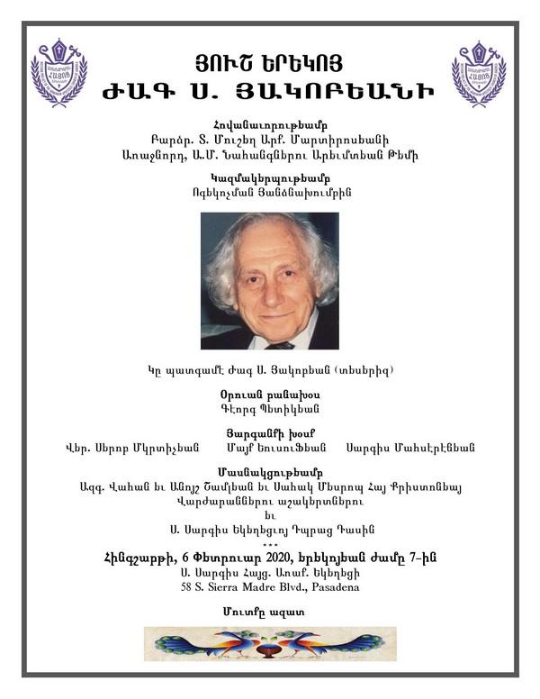[:en]Memorial Evening Dedicated to Jacques Hagopian[:hy]Յուշ Երեկոյ՝ Նուիրուած Ժագ Ս. Յակոբեանի Յիշատակին[:] @ St. Sarkis Church