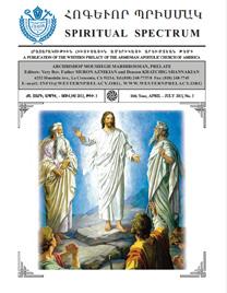Spiritual-Spectrum-AprilJuly2013