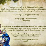 christmas-e-card-2017-final