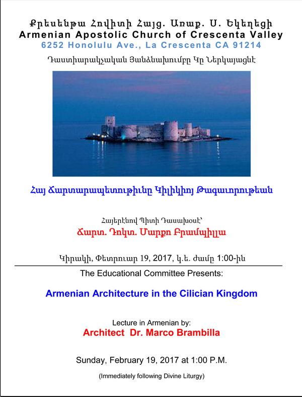 Crescenta Lecture - February