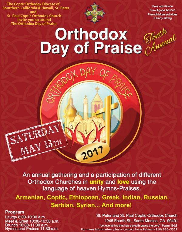 <!--:--><!--:en-->Orthodox Day of Praise<!--:--><!--:hy-->Ուղղափառ Փառաբանութեան Օր<!--:--> @ St. Peter & St. Paul Coptic Orthodox Church | Santa Monica | California | United States