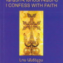 "Western Prelacy Publishes ""I Confess With Faith"" Prayer Book"