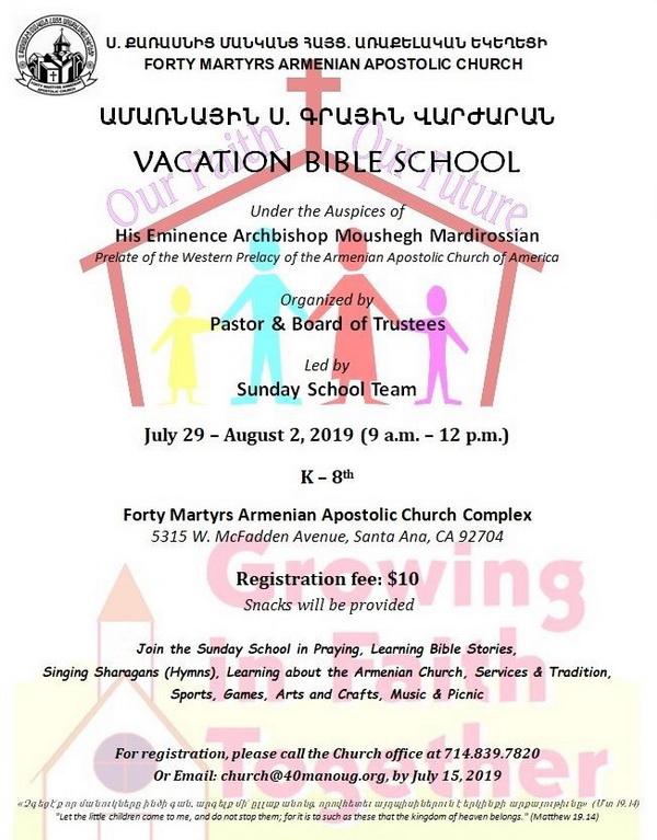 [:en]Vacation Bible School – Orange County[:hy]Ամառնային Ս. Գրային Դպրոց - Օրէնճ Քաունթի[:] @ Forty Martyrs Church   Santa Ana   California   United States