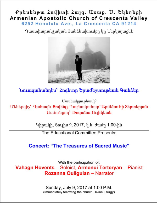 "<!--:--><!--:en-->Concert: ""The Treasures of Sacred Music""<!--:--><!--:hy-->Նուագահանդէս<!--:--> @ ""Dikran and Zarouhie Der Ghazarian"" Hall 