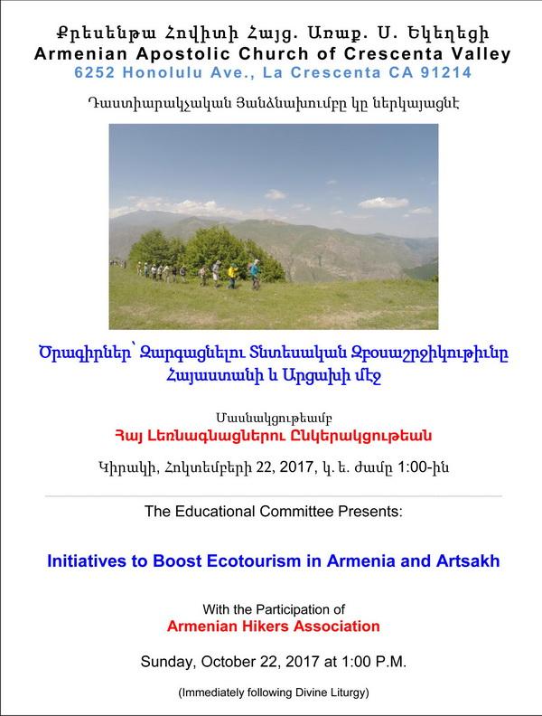 "[:en]Initiatives to Boost Ecotourism in Armenia & Artsakh[:hy]Ծրագիրներ՝ Զարգացնելու Տնտեսական Զբօսաշրջիկութիւնը Հայաստանի եւ Արցախի Մէջ[:] @ Western Prelacy ""Dikran & Zarouhie Der Ghazarian"" Hall | Los Angeles | California | United States"