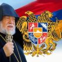 2018 – Հայաստանի Ա. Հանրապետութեան 100-ամեակի Տարի