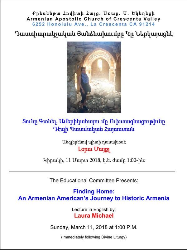 "[:en]Finding Home: An Armenian-American's Journey to Historic Armenia [:hy]Ամերիկահայու մը Ուխտագնացութիւնը դէպի Պատմական Հայաստան[:] @ Western Prelacy ""Dikran & Zarouhie Der Ghazarian"" Hall | Los Angeles | California | United States"