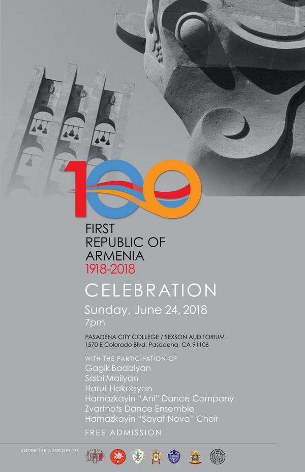 [:en]Celebration of the First Republic of Armenia Centennial[:hy]Հայաստանի Ա. Հանրապետութեան 100-ամեակի Տօնախմբութիւն[:] @ Pasadena City College Sexson Auditorium | Pasadena | California | United States