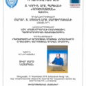 "Presentation of Archbishop Gorun Babian's ""Book of Soul"""