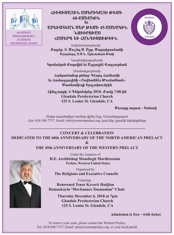 [:en]Concert & Celebration of the 60th Anniversary of the North American Prelacy & 45th Anniversary of the Western Prelacy [:hy]Համերգ եւ Հանդիսութիւն՝ Նուիրուած Հիւսիսային Ամերիկայի Թեմի 60-ամեակին եւ Արեւմտեան Թեմի 45-ամեակին [:] @ Glendale Presbyterian Church | Glendale | California | United States