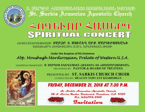 [:en]Spiritual Concert[:hy]Հոգեւոր Համերգ[:] @ St. Sarkis Church | Pasadena | California | United States