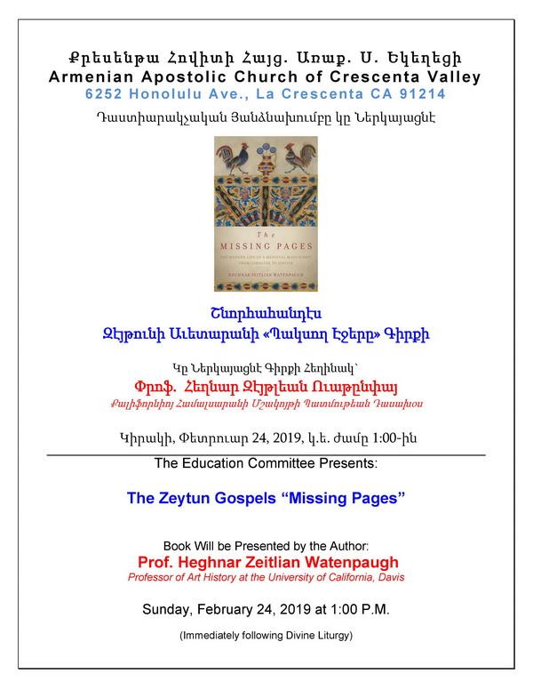 "[:en]The Zeytun Gospels ""Missing Pages"" [:hy]Զէյթունի Աւետարանի «Պակսող Էջերը» Գիրքի Շնորհահանդէս[:] @ Western Prelacy ""Dikran & Zarouhie Der Ghazarian"" Hall | Los Angeles | California | United States"