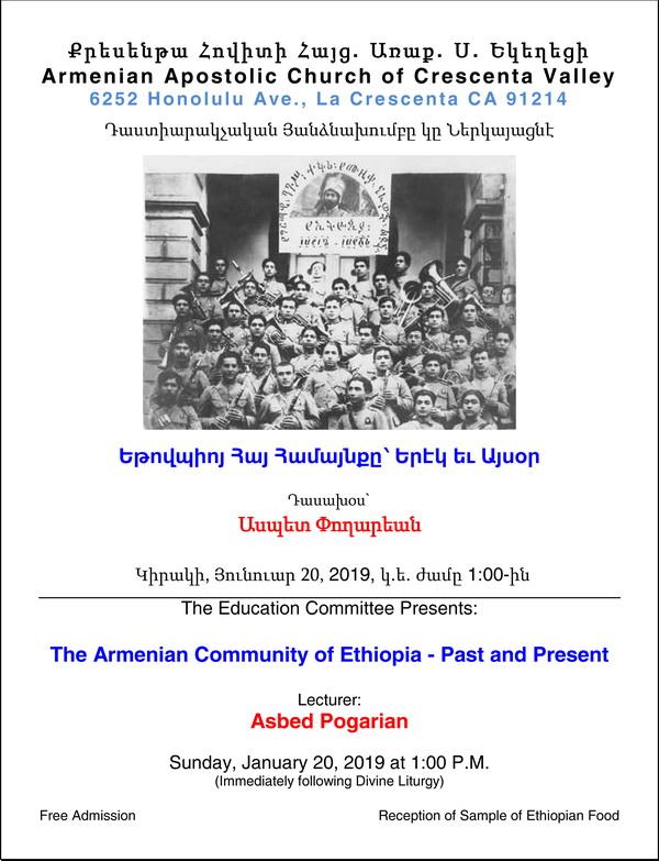 "[:en]The Armenian Community of Ethiopia - Past an Present[:hy]Եթովպիոյ Հայ Համայնքը՝ Երէկ եւ Այսօր[:] @ Western Prelacy ""Dikran & Zarouhie Der Ghazarian"" Hall | Los Angeles | California | United States"
