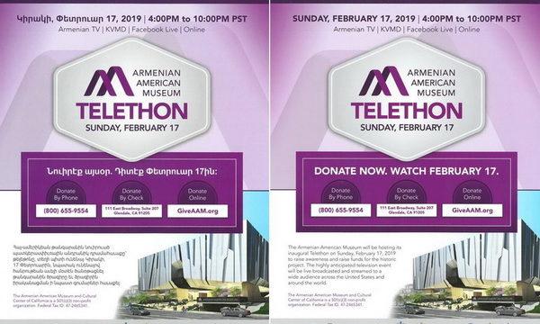 Armenian American Museum to Host Inaugural Telethon