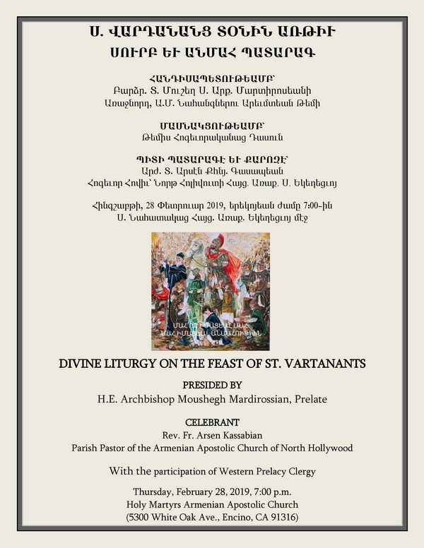 [:en]Divine Liturgy on the Feast of St. Vartanants[:hy]Ս. Վարդանանց Տօնին Առթիւ Ս. Պատարագ[:] @ Holy Martyrs Church | Los Angeles | California | United States