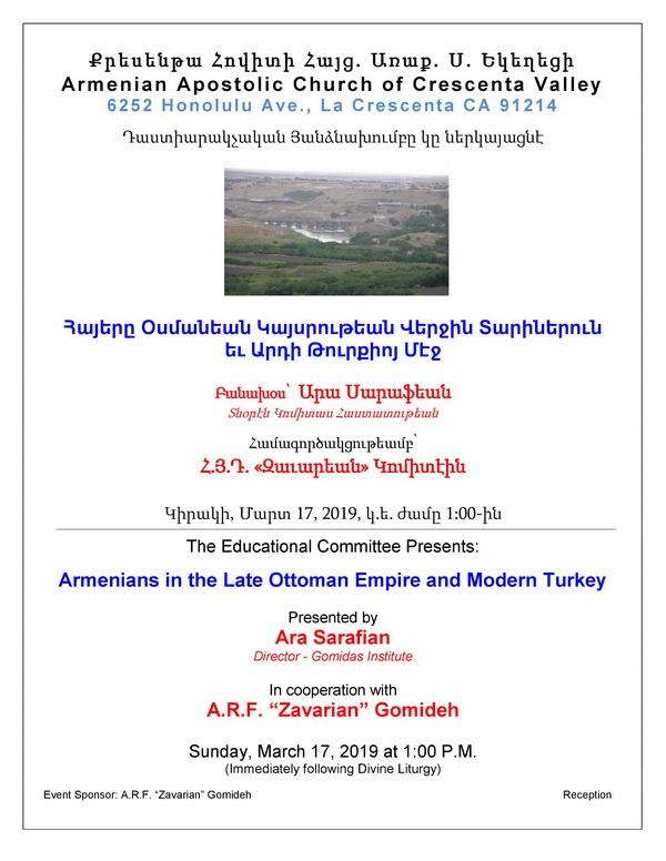"[:en]Armenians in the late Ottoman Empire and modern Turkey[:hy]Հայերը Օսմանեան Կայսրութեան Վերջին Տարիներուն եւ Արդի Թուրքիոյ Մէջ[:] @ Western Prelacy ""Dikran & Zarouhie Der Ghazarian"" Hall | Los Angeles | California | United States"