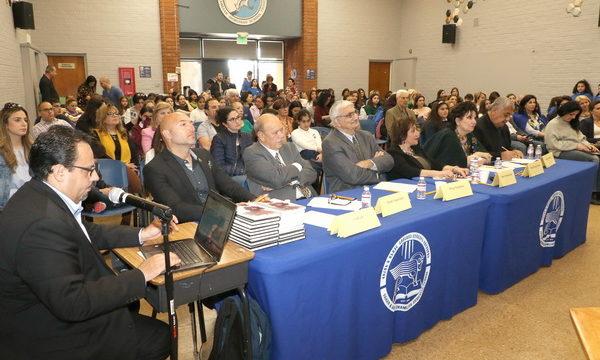Sixth Annual Inter-School Recitation Contest